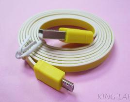 yellow  USB AM & MICRO