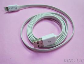 Sample 34 USB AM & I-PHONE 5 white