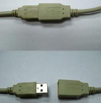 Waterproof  USB 2.0, OTG - usb