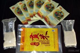 sacchetto di plastica del pacchetto di vuoto del riso 2.5KG
