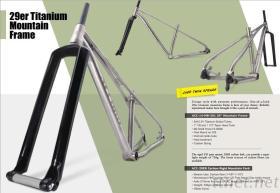 Titanfahrrad-Rahmen