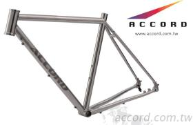 2205 Stainless Cross Frame