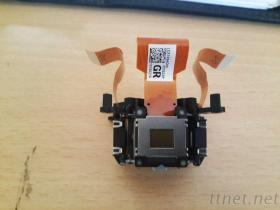 Projektor LCD-Verkleidung