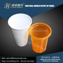 Thin Wall Cup Mould Manufacturer China