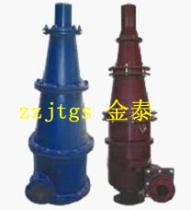 Hydrocyclone Supplier