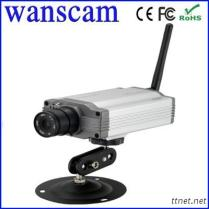 Motion Detection Box Indoor WIFI Wireless Ip Camera