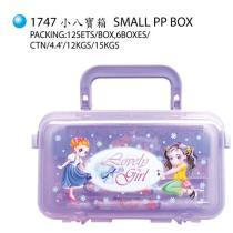 صغيرة [بّ] صندوق قرطاسيّة مجموعة