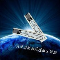 0.7mm-HB het Lood van het Potlood van het hallo-Polymeer