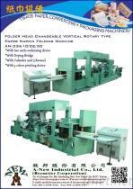 Paper Napkin Serviette Production Line
