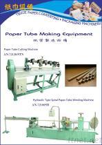 Paper Tube Making Machine Cutting Machine Slitting Machine