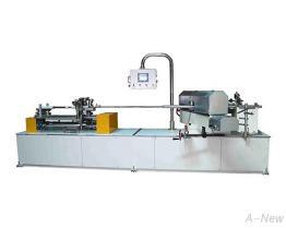 Paper Tube Making Machine(AN-72810-3)