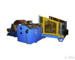 Kraft Paper Slitting Machine(AN-72126)