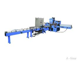 Tissue Packaging Machine(AN-84050)