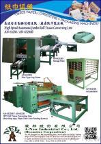Toilet Paper Rewinding Machine(AN-63230B)