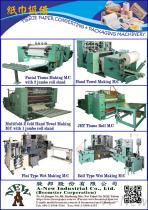 Auto Production Line For Wallet Type  Facial Tissue AN-57120 + AN-82600WP)