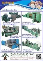 Auto Production Line for Pocket Tissue Machine(AN-57122 + AN-82600)