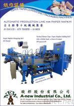 Paper Napkin With 2 Folder Head , 4 Lines Of Output Making Machine(AN-34212+AN-84050)