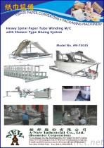 Heavy Spiral Paper Tube Winding M/C with Shower Type Gluing System