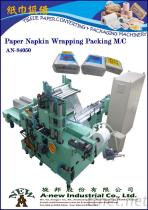 Facial Tissue Wrapping Machine