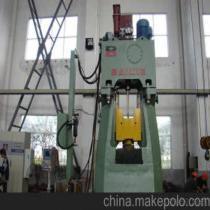 Series CHK CNC Fully Hydraulic Die Forging Hammer