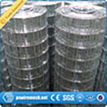 ISO9001エレクトロは溶接された金網に電流を通した
