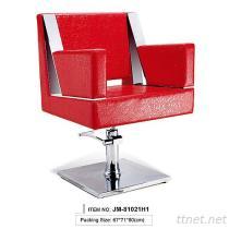 JM-81021H1/JM-81022H1 의자, 미장원을 유행에 따라 디자인 하는 직업적인 미장원