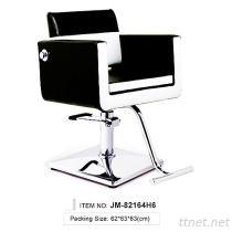 의자를 유행에 따라 디자인 하는 JM-82164H6 직업적인 다목적 머리
