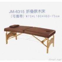 Cama del Facial y del masaje de la belleza del salón JM-6315/JM-6316, cama portable del masaje