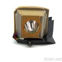 PLUSU5-122 121 Lampe des Projektor-162 221 222 262 362 NSH200