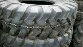 Lader Tyre17.5-25
