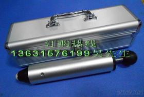 Iec60068-2-75 de Test van de Hamer van de lente