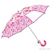 أطفال مظلة