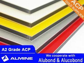 屋外か屋内A2はアルミニウム合成のパネルを耐火性にする