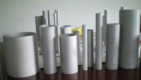 StainlessSteelSeamless/WeldedPipe