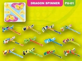 Dragon Spinner Puzzles