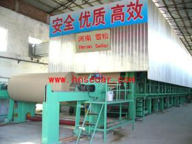 1092 mm Corrugated Paper Making Machine