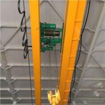 Lhはワイヤーロープに電気起重機の倍のガードを天井クレーンタイプする