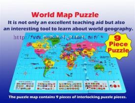 세계 지도 수수께끼