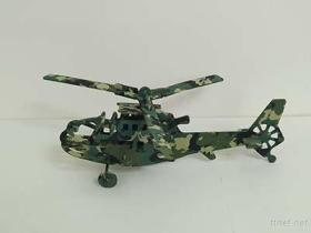 Rompecabezas del helicóptero, rompecabezas del vehículo