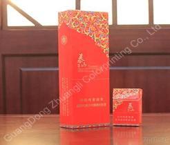 Imballaggio del prodotto della sigaretta