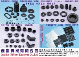 Rubber product-11