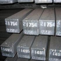 Lingotes de aço, ferro de porco, ferro de molde, lingotes de aço.