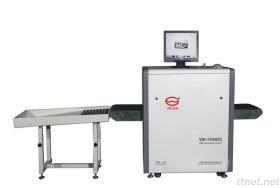 Apparat des Röntgenstrahl-WE-XS5030