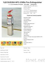 1LB SUS304 HFC-236Fa 소화기