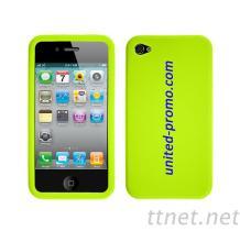 Iphone 4 de Dekking van het Silicone