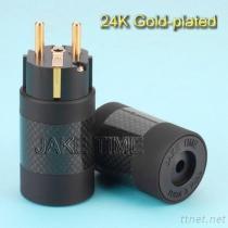 enchufe audio Gold-Plated de Schuko del cable del cable eléctrico del grado 24K (con el carbón Shell)