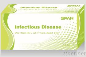 Ein-HCV Rapid-Test