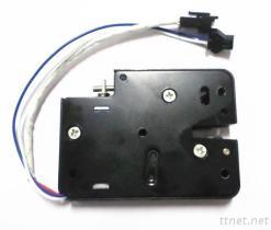 Elektrischer Verschluss (DSCK7757)