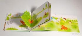 Stampa del libro del cartone dei bambini in Cina, libro del cartone