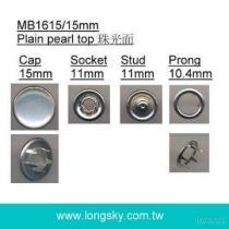 고전적인 금속 견인삭 스냅 단추 (#MB1615)
